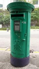 postbox436