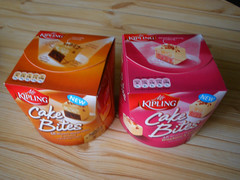 Cake Bites, mmmm.. (The caramel ones are nicer)