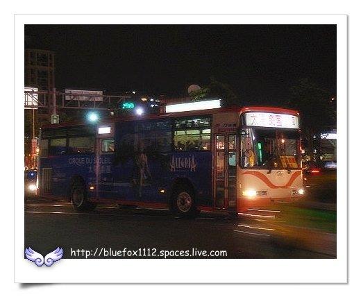 090124太陽劇團  -歡躍之旅01_接駁專車