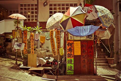 Ho Hee Kee Umbrella