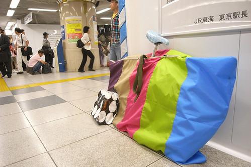 To Osaka