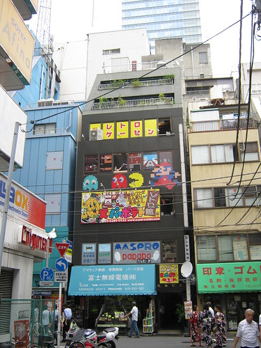 The Super Potato Exterior in Akihabara
