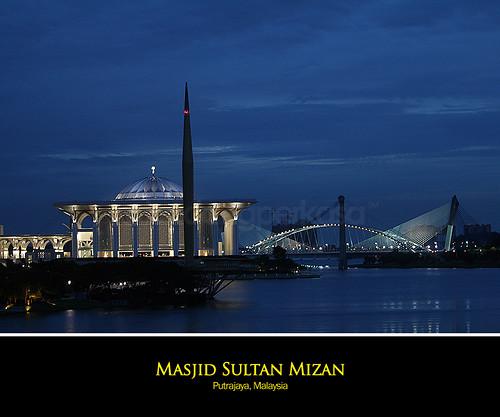 Masjid Sultan Mizan