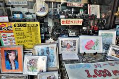 福島 A used camera shop