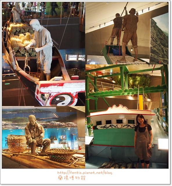 蘭陽博物館6