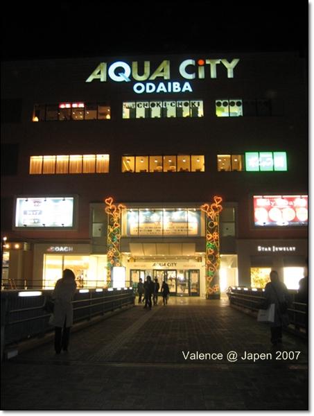 台場_AQUA CITY
