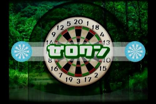 darts (12).jpg