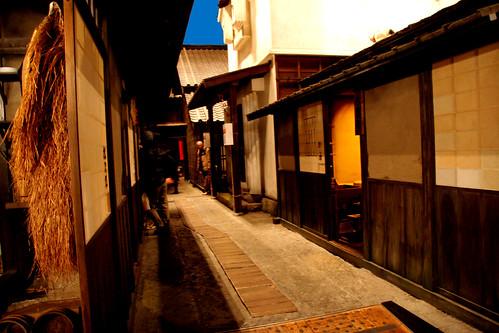 la calle del almacén de arroz