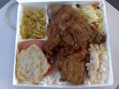 Lunch Box (Onboard Taroko Express)