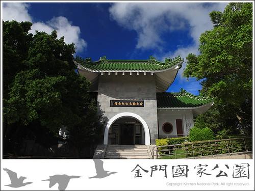 俞大維紀念館-01