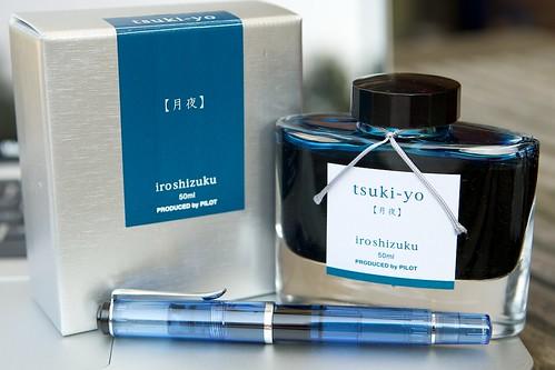 Iroshizuku tsuki-yo (night sky greenish deep blue)