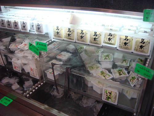 Tofu shop