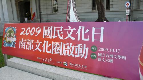 P1240869