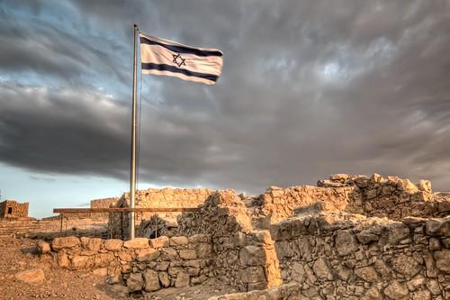 Israeli Flag on Masada