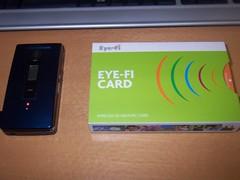 Eye-Fiの箱表
