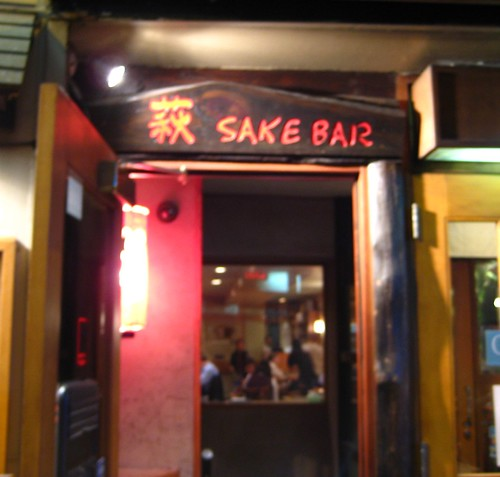 Sake Bar Hagi