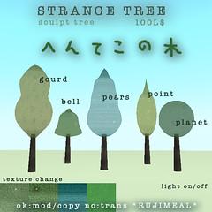 boxstrangetree