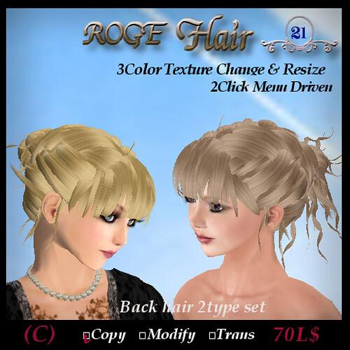 Hair21 C