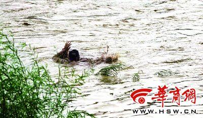 围观数百人眼睁睁地看着他被大水漂走