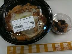 090907 400円弁当 かつ丼