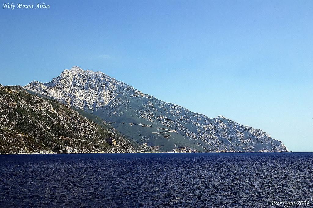 Holy Mount Athos