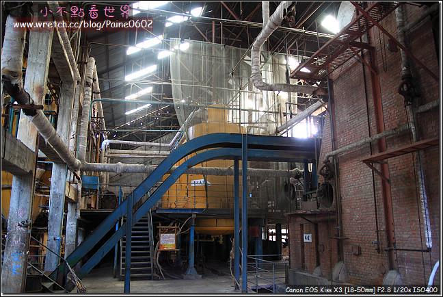月光小棧,新東糖廠