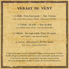 (2009) Ceilalţi - Vărsat de vânt (maxi single) (2)