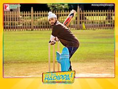 Dil Bole Hadippa Rani Mukherjee Cricket