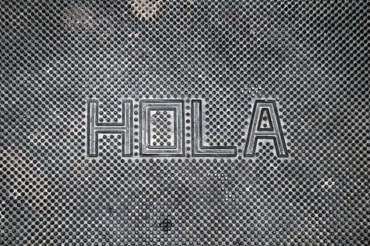 hola_0725 web