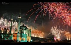 Cumhuriyet Bayrammz Kutlu Olsun... (Eda Apaydn) Tags: trkiye istanbul cumhuriyetbayram thebestofday gnneniyisi edaapaydn 29ekim2009