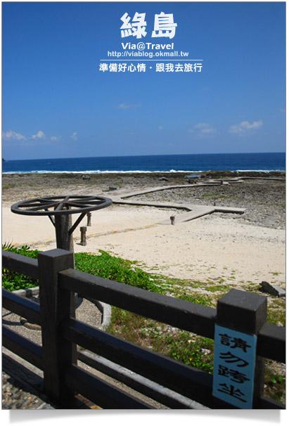 綠島旅遊-綠島朝日溫泉