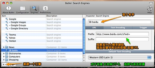 butler search rules