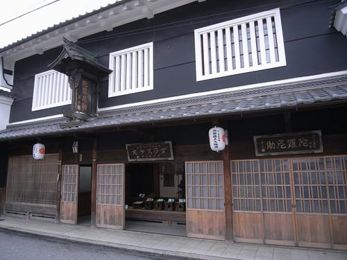 吉野「藤井利三郎薬房」-01
