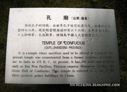 Temple of Confucious sign