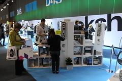 Eco Bookshelf