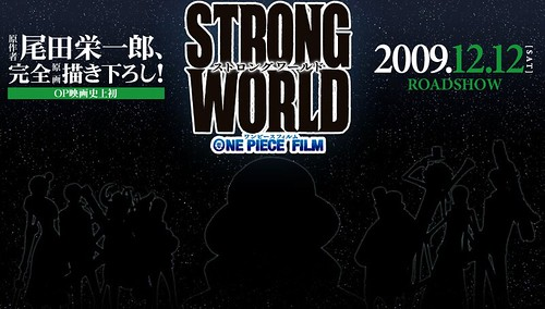 One Piece Strong World Movie