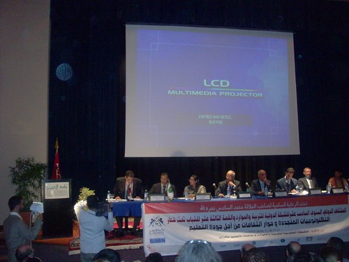 conference foto