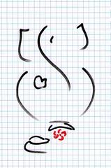 ||   || (Pankaj  Unlimited (pankajz.com)) Tags: sketch ganesh elephantgod bappa ganpati moraya freehandsketch pankajunlimited