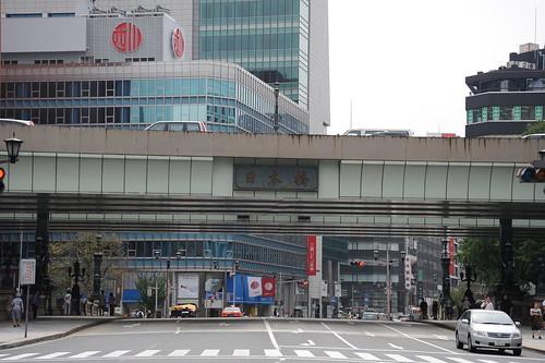 "The true ""Nihon-bashi"""
