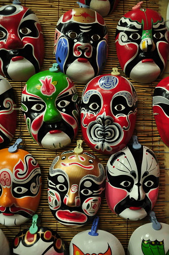 Masks for Chinese opera