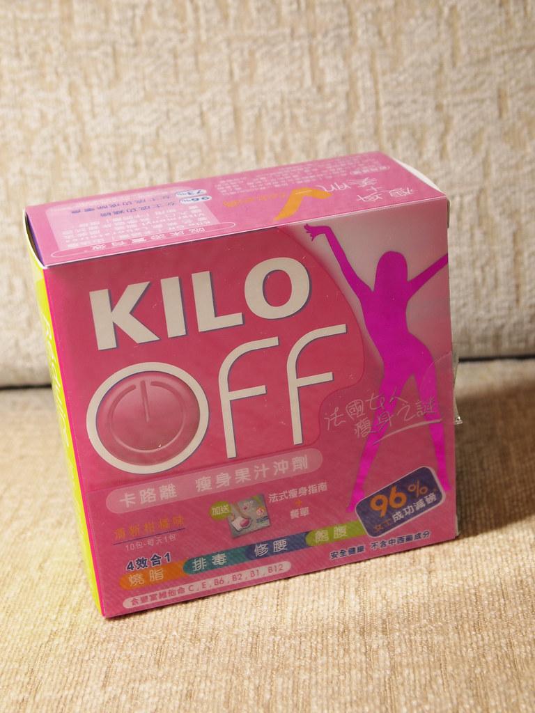 減肥 kilo off