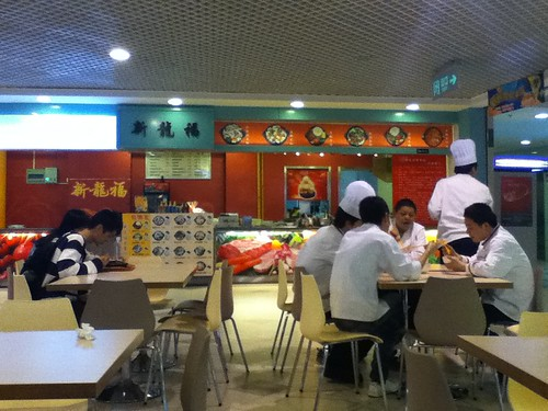 2011-04-20 - Shanghai - 01 - Mall food court