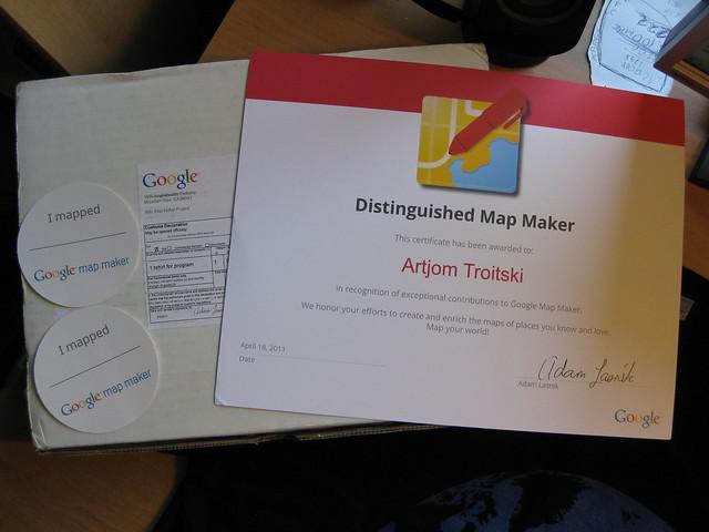 Google Map Maker Gift