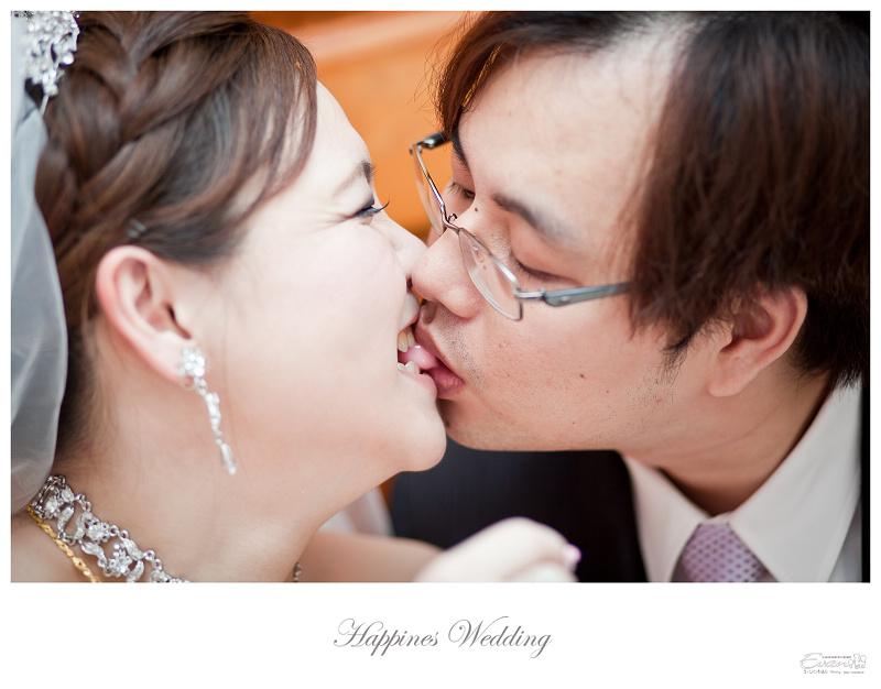 [婚禮紀錄]君穎與蔚昀 婚禮紀錄_119