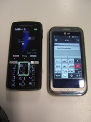 Screens - LG KM900 vs Sony Ericsson K850i