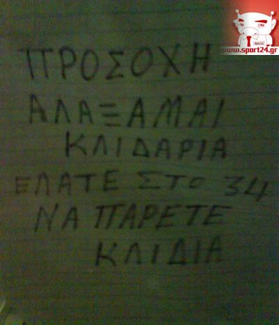 Funny Greek Photos
