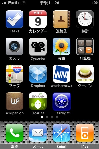 iPhone Feb 9,2009