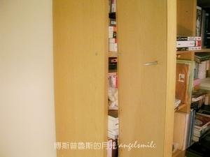 修理房間書架-3