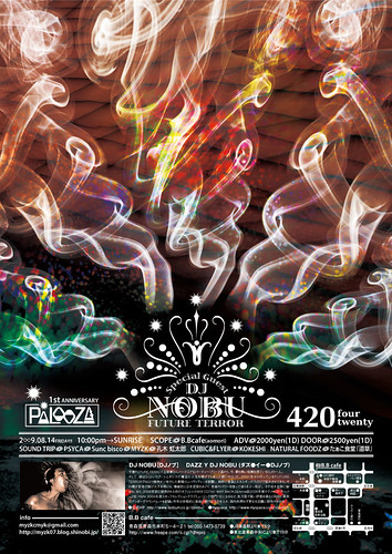 PALOOZA × 420 / feat. DJ NOBU @ B.B.cafe / fri, 14, Aug