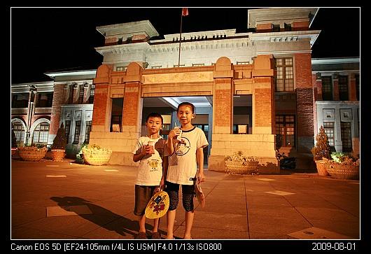 20090801Linda&Ray